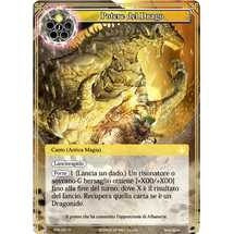 Dragon Power - Super Foil