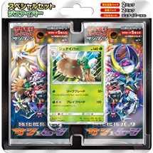 Pokemon Sun and Moon Special Set Jyniper Blister (JAP)