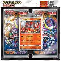 Pokemon Sun and Moon Special Set Gaogaen Blister (JAP)