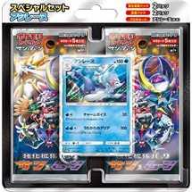 Pokemon Sun and Moon Special Set Ashirehnu Blister (JAP)