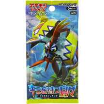 Pokemon Sun and Moon 2 Kimi-wo-Matsu Shimajima busta JAP