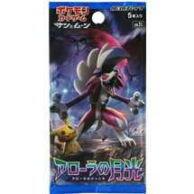 Pokemon Sun and Moon 2 Arora-no Gekkoh Shimajima busta JAP