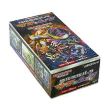 Pokemon Sun and Moon Strengthening Set display 20 buste JAP