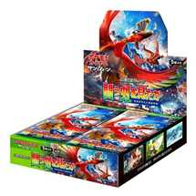 Pokemon Sun and Moon Tatakau Niji-wo Mitaka display 30 buste JAP
