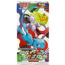 Busta Pokemon Sun and Moon Strengthening Set Hikaru Densetsu JAP
