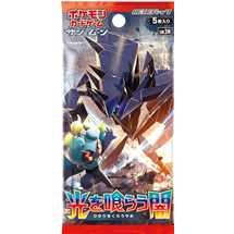 Busta Pokemon Sun and Moon Hikari-wo Kurau Yami JAP