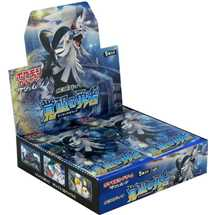 Pokemon Sun and Moon Kakusei no Yuhjya display 30 buste JAP