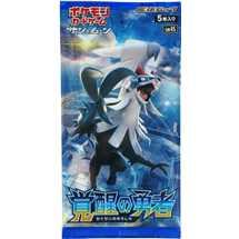 Busta Pokemon Sun and Moon Kakusei no Yuhjya JAP