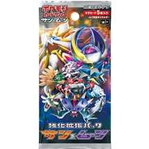 Busta Pokemon Sun and Moon Strengthening Set JAP