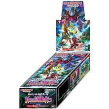 Pokemon Sun and Moon Strengthening Aratanaru Shiren-no Mukoh Set display 20 buste JAP