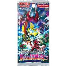 Busta Pokemon Sun and Moon Strengthening Aratanaru Shiren-no Mukoh Set JAP