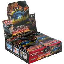 Pokemon Sun and Moon Choh-Jigen no Bakujyuh display 30 buste JAP