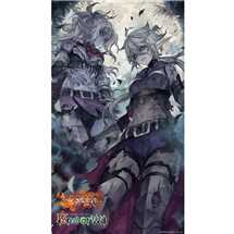 3550 Playmat FoW R2 Prerelease Avvento del Re Demone