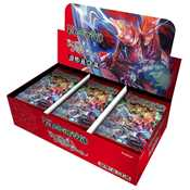 Box FOW Force of Will R3 La Strega del Tempo in Giapponese