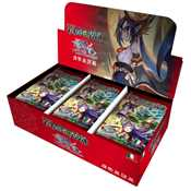 Fow Force of Will R4 Winds of the Ominous Moon ITA FUORI TUTTO
