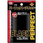 KMC1744 Standard - Perfect Black (80)