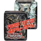 Yu-Gi-Oh! 2 Tin 2013 da Collezione 2013 (Tempest  + Redox) in Inglese FUORI TUTTO