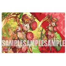 Bushiroad Rubber Playmat Collection CardFight!! Vanguard Vol.26