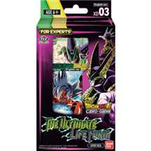 Dragon Ball Super Expert Deck 03 The Ultima Life Form