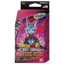 Dragon Ball Super Card Game Ultimate Deck BE16