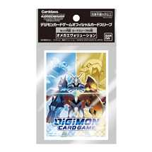 Digimon Card Game Official Deck Protectors (60 sleeves) v1