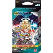 Dragon Ball Super  Premium Pack Vicious Rejuvenation