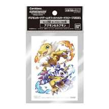 Digimon Card Game Official Deck Protectors (60 sleeves) v5