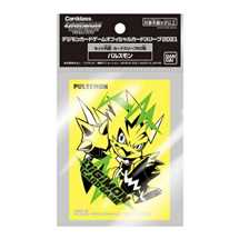 Digimon Card Game Official Deck Protectors (60 sleeves) v7
