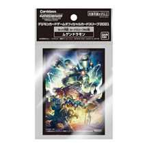 Digimon Card Game Official Deck Protectors Virus (60 sleeves)
