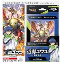 Cardfight!! Vanguard overDress - Starter Deck Display 1: Yu-yu Kondo - Holy Dragon (8 Decks) - EN