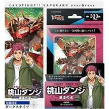 Cardfight!! Vanguard overDress Starter Deck Display 2: Danji Momoyama Tyrant Tiger(8 Decks) - EN