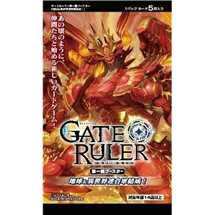 Booster Pack Gate Ruler Dawn of the Multiverse Alliance