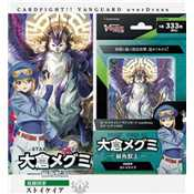Cardfight!! Vanguard overDress - Starter Deck Display 4: Megumi Okura - Sylvan King (8 Decks) - EN