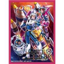 Gate Ruler Sleeves Cosmic Explorer (60 units)