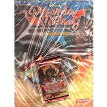 WOM - Wizards of Mickey - Raccoglitore a 9 Tasche Il Torneo + 2 buste