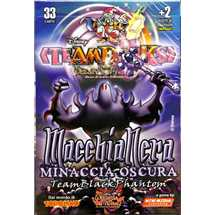 WOM - Wizards of Mickey - Teamdeck - Mazzo Macchia Nera