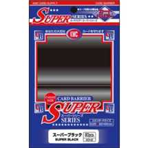 KMC 1010 Deck Protector Super Black