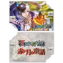 FOW Force of Will - Grimm Life Counter