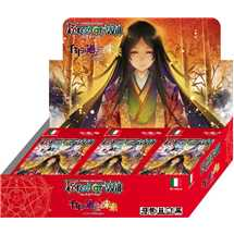 Box FOW Force of Will - The Millennia of Ages ITA FUORI TUTTO