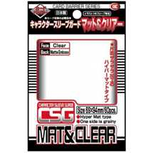 KMC1676 KMC Standard Sleeves - Character Guard Clear Mat & Clear - 60 oversized Sleeves