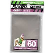 PCA2010 Player's Choice Yu-Gi-Oh! Mini Deck Protector Silver