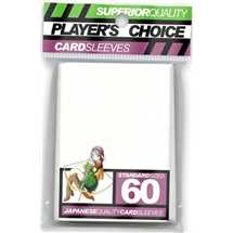 PCA2011 Player's Choice Yu-Gi-Oh! Mini Deck Protector White